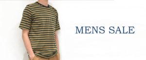 メンズセール2web
