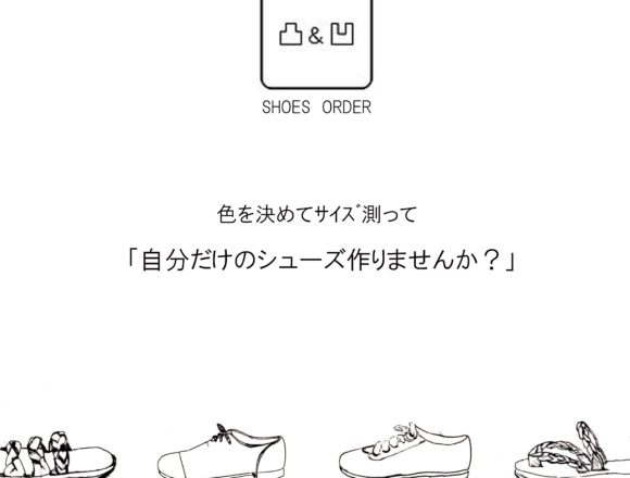 deko WEB