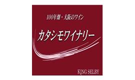 yokocho_drink_p_katashimo